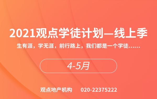 """""""铁粉""""周安桥 财务投资者九龙仓绿城进退"""