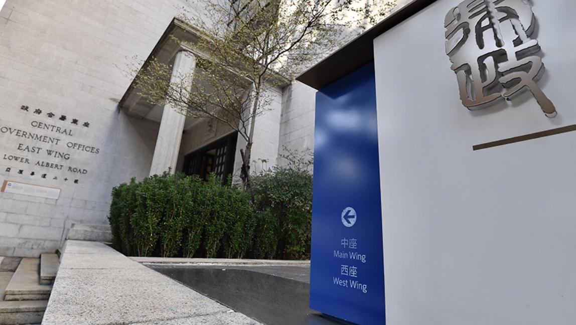 """香港""""修例风波""""逾万人被捕 其中2521人已经或正在进行司法程序"""