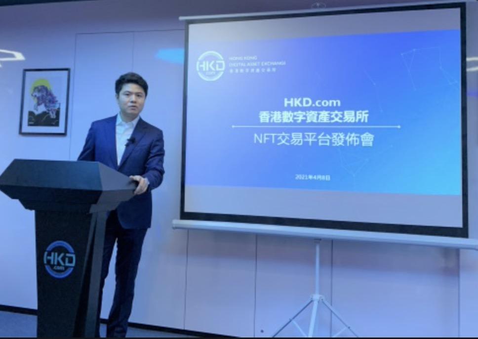 香港首个数码艺术品NFT交易平台有望第三季度推出