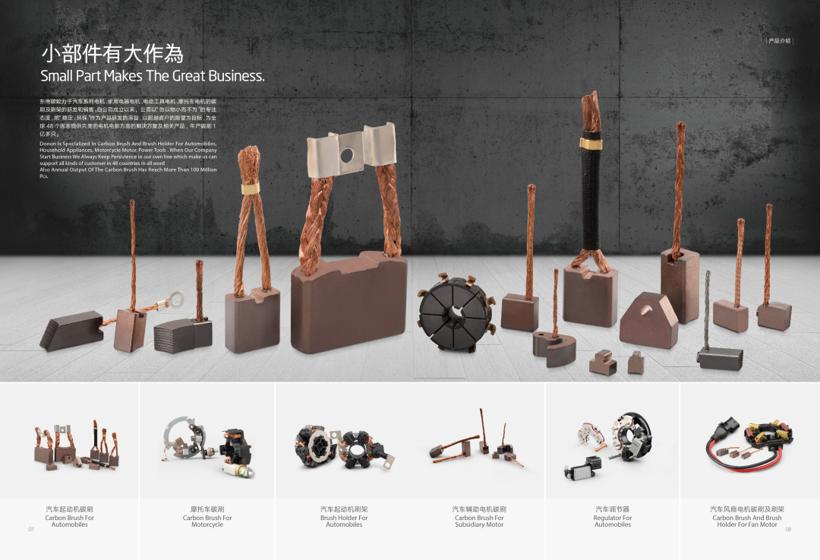 凯威碳材料确认参展 | 上海车展盖世展团风采