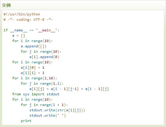 云计算开发:Python练习实例-打印出杨辉三角形