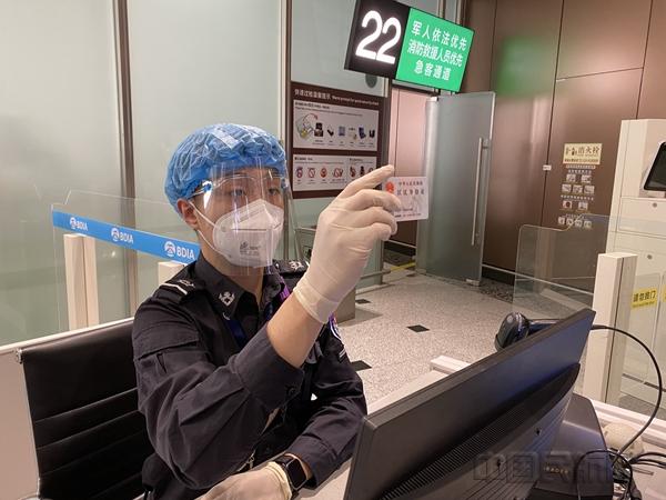 """首都机场安检员揭开冒用证件""""神秘面纱"""""""