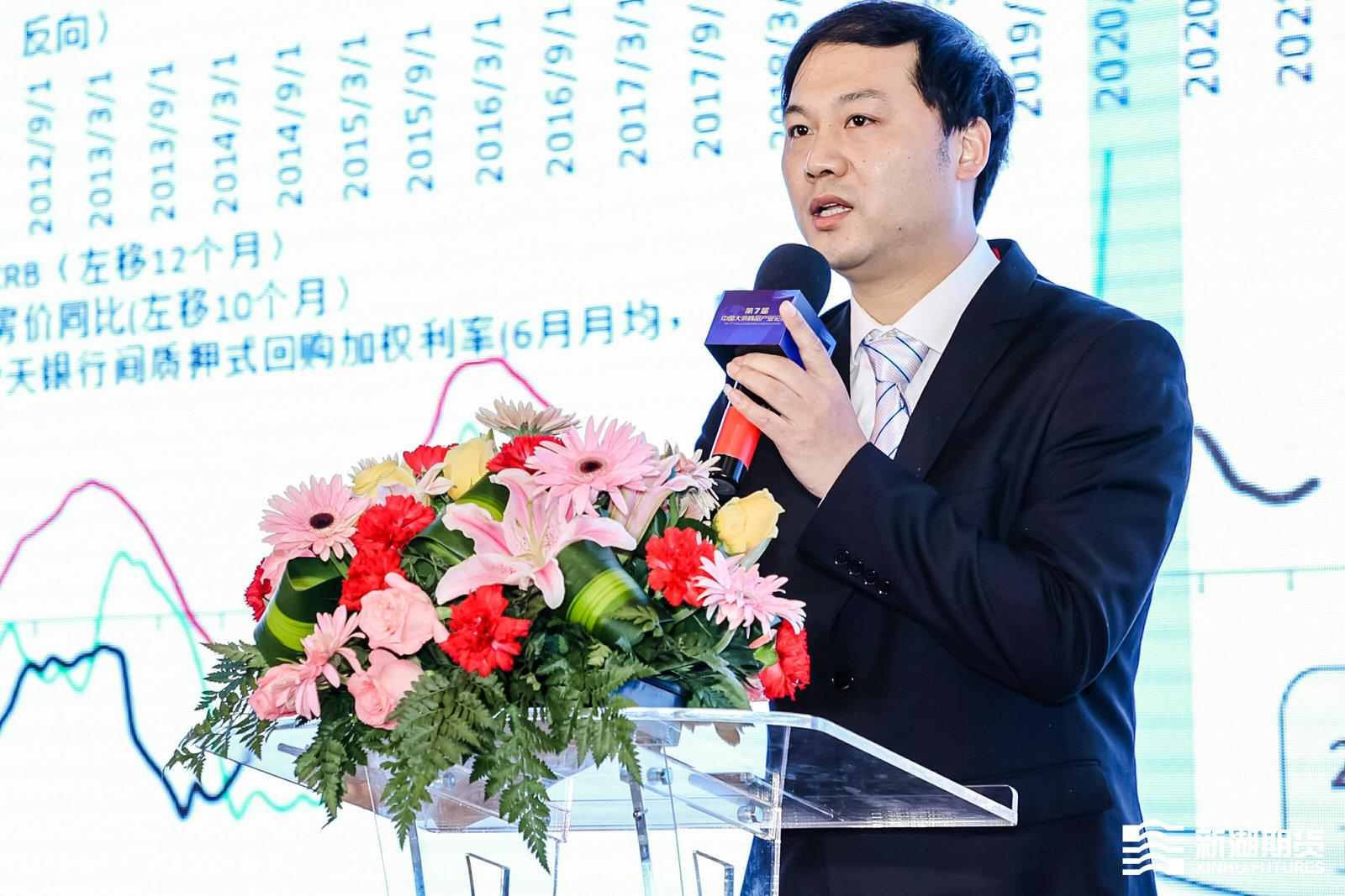 【第七届中国大宗商品产业论坛】主题演讲—复苏年大宗商品的危与机