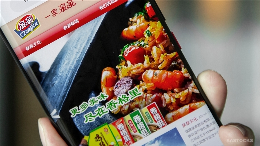 亲亲食品(01583.HK)主席每股2.23元提现金要约