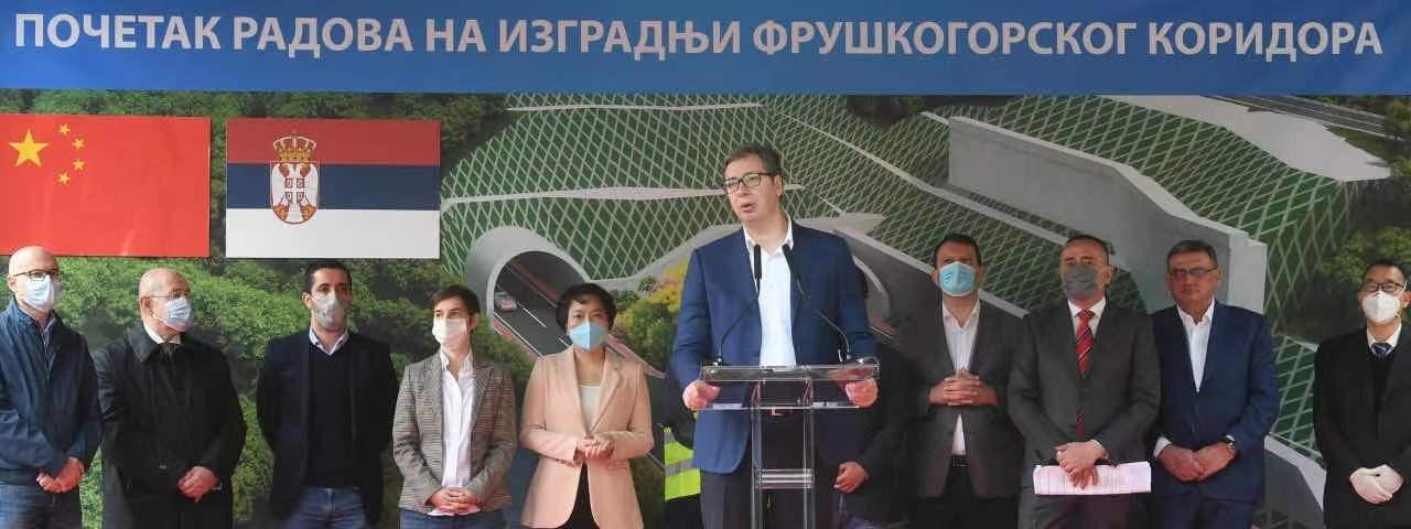 武契奇出席诺维萨德—鲁马快速路开工仪式