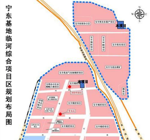 宁夏煤化工项目1.5亿元合同中标