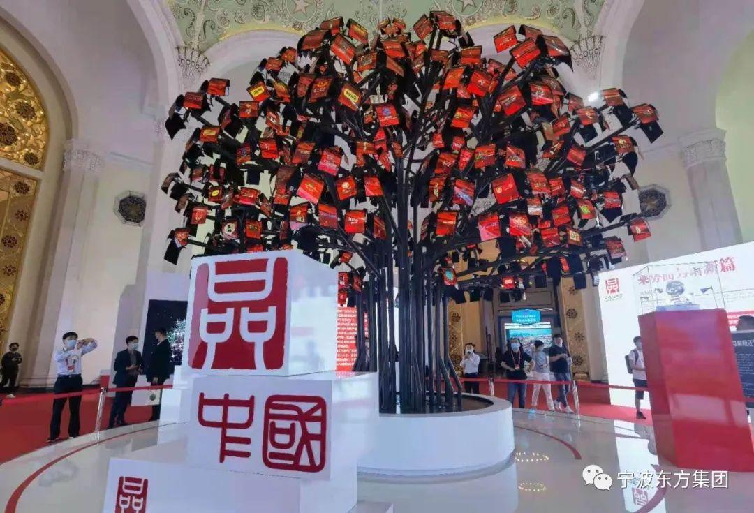 东方电缆见证中国品牌力量!