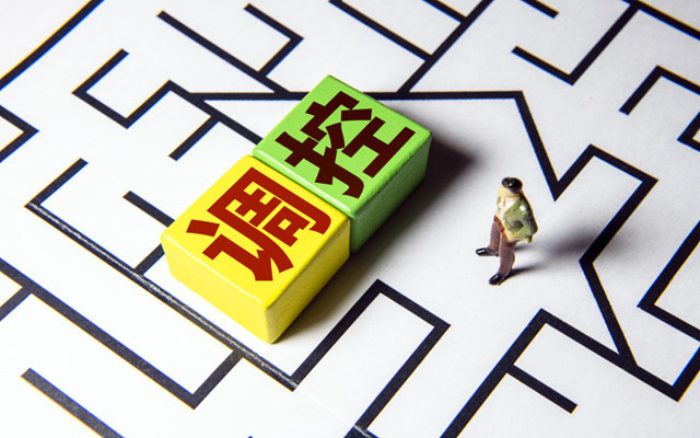 多地楼市调控频繁加码 前4个月房地产销售面积同比增速或收窄