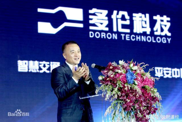 """多伦科技:营收利润双降,主营优势不再,大股东却""""割韭菜""""?"""