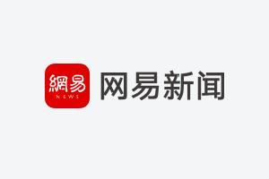 中国中车:中车时代电气A股IPO申请获上交所科创板上市委员会审核通过