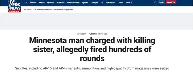 美媒:明尼苏达州一男子被控枪杀姐姐 开了数百枪