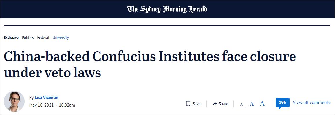 """撕毁""""一带一路""""协议后 澳大利亚竟要对孔子学院下黑手?图片"""