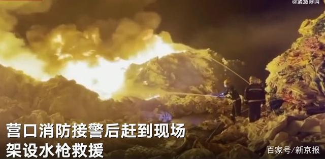辽宁营口一编织袋工厂起火 消防员火场中奋战