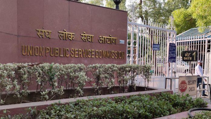印度国家公务员考试因疫情被推迟