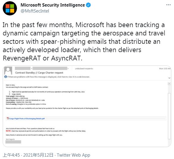 微软警告恶意软件制作者正在瞄准航空业