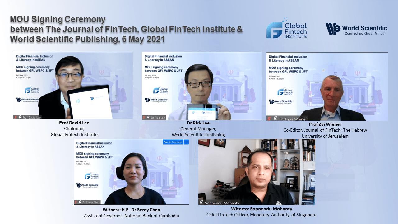 尚乘动态:GFI携世界科技出版公司将合作出版《金融科技期刊》