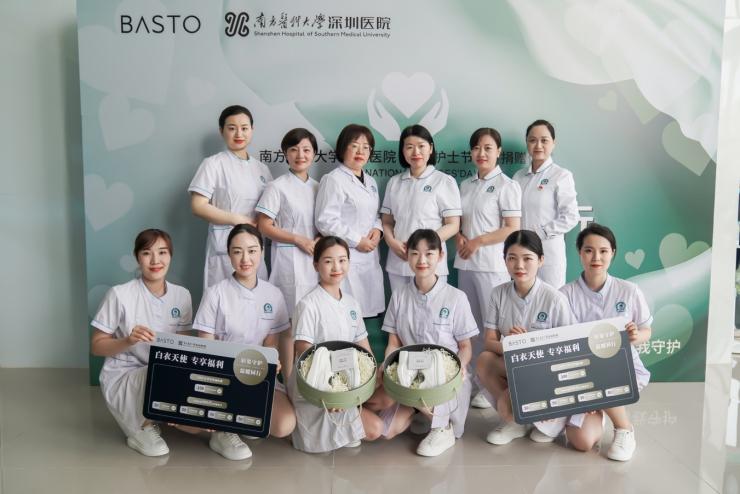 5·12护士节:百丽国际旗下品牌百思图为护士捐赠专属小白鞋