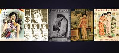 联名故宫与小荧星 老字号上海制皂不做国潮做国创
