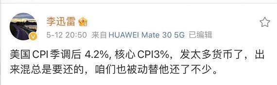 最担心的事发生了:关键数据爆了美股崩了 中国如何应对?