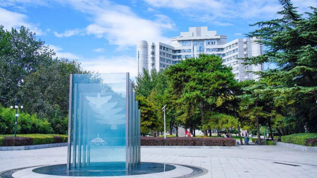 权威发布 | 北京理工大学2021年本科招生章程图片
