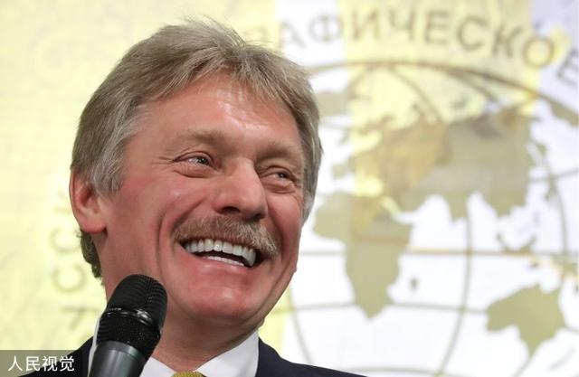 欧盟指俄罗斯正准备事实上吞并乌克兰东部顿巴斯地区!俄方否认