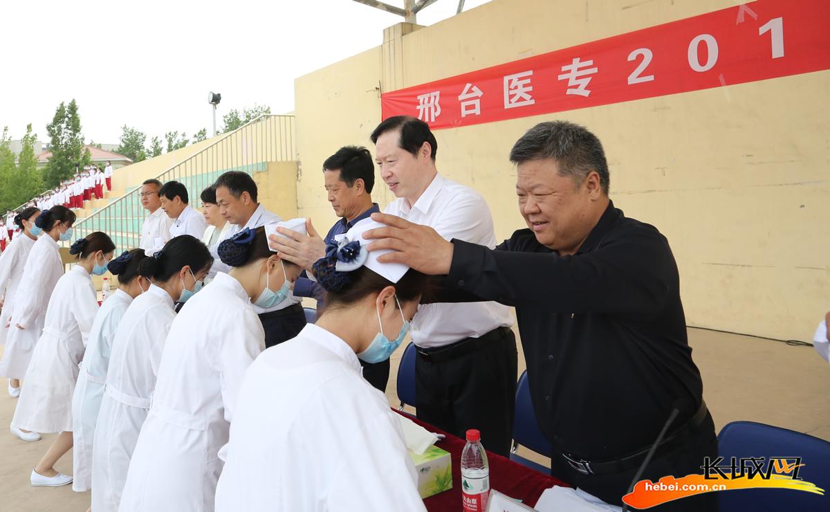 5·12国际护士节|邢台医专千余名学生集体宣誓