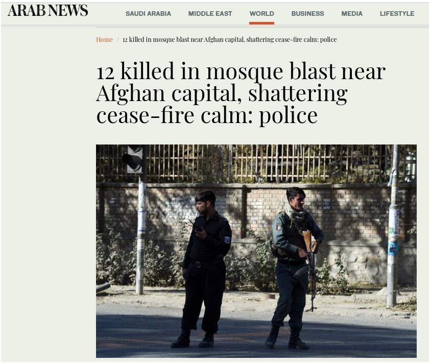 阿富汗清真寺爆炸事件遇难人数上升至12人