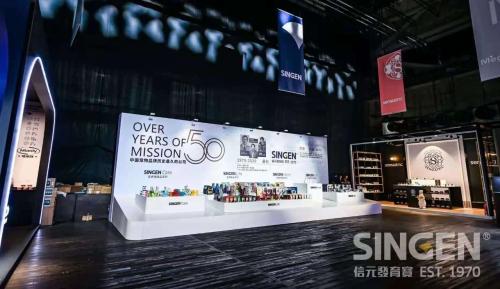 信元发育宝下一个50年的答案:信元多品牌品类矩阵,上新150款产品