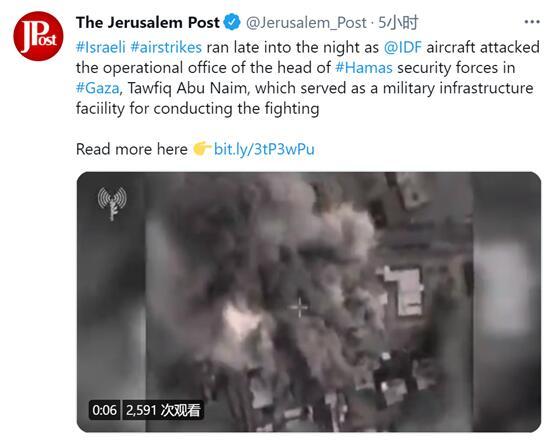 外媒:以军空袭摧毁哈马斯安全部门负责人办公室