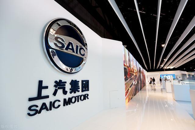 上汽集团公布4月产销数据 自主品牌增势超越合资品牌