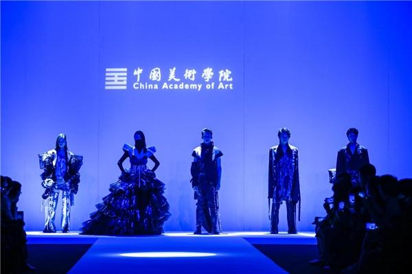 """""""视域(Horizon)"""" ——中国美术学院设计艺术学院2021届服装毕业生设计作品发布"""