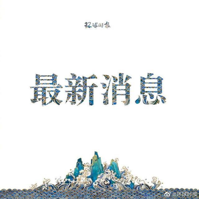 中国海军第38批护航编队解缆启航,南京舰,出发!