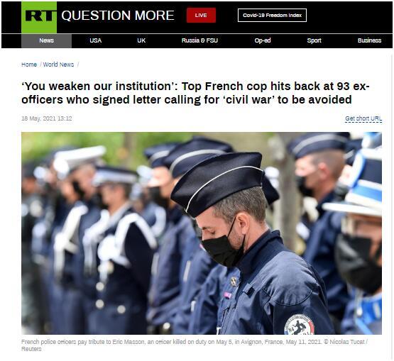 军界之后警界势力又向马克龙发出请愿书 法国国家警察总局局长紧急表态