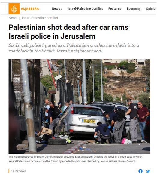 外媒:巴勒斯坦司机在敏感区开车冲撞以色列警方路障,随后被开枪打死