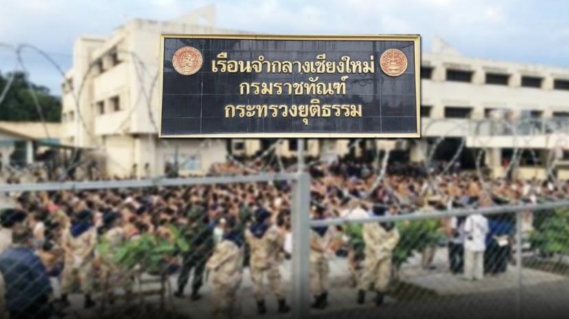 泰国8所监狱中累计9783名囚犯确诊新冠肺炎