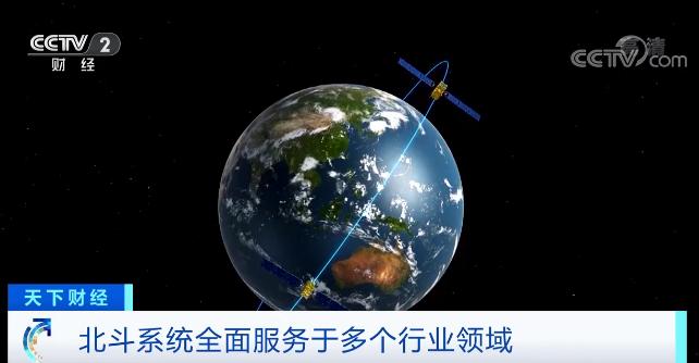 2020年中国卫星导航与位置服务产值超4000亿元 较2019年增长约16.9%