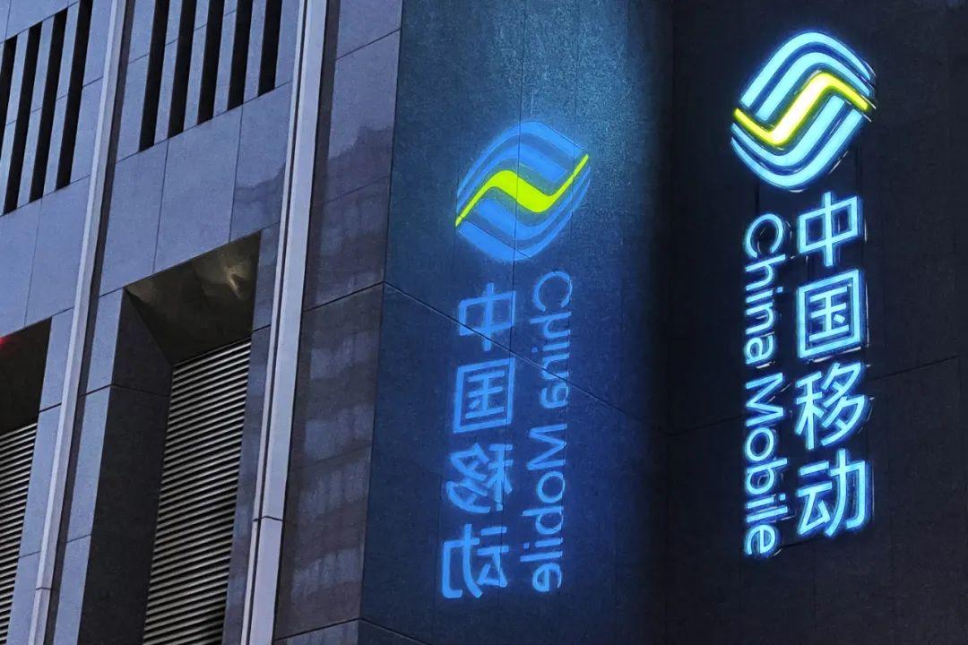 万亿巨头官宣回A股上市:陈光明旗下基金狂买28亿 他嗅到了什么?