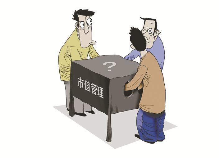 漫画:王建明