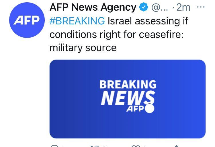 外媒:以色列正评估当前情况是否适合停火