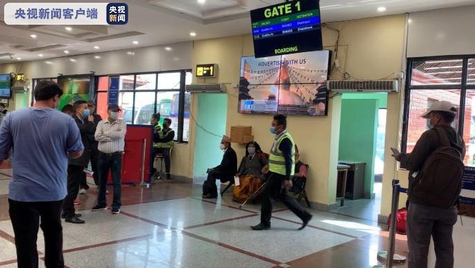 尼泊尔5月5日开始暂停国际客运商业航班运营