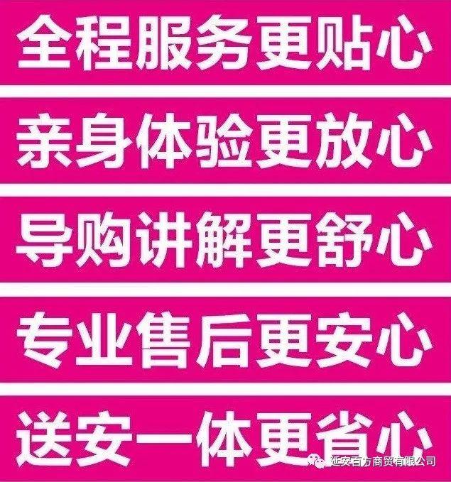 东兴家电5.1-5.5大放价,钜惠全城,超值大奖等您拿。