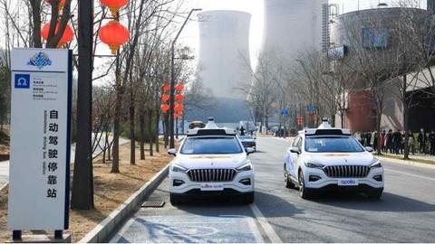 百度无人驾驶出租车已通过驾驶测试 将亮相冬奥热身赛