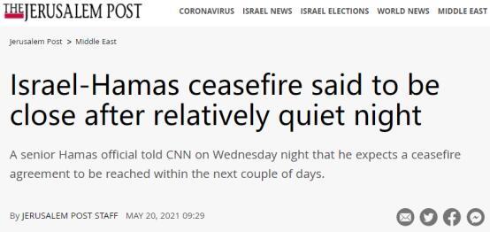 """以媒:以色列度过一个""""相对安静的夜晚"""""""