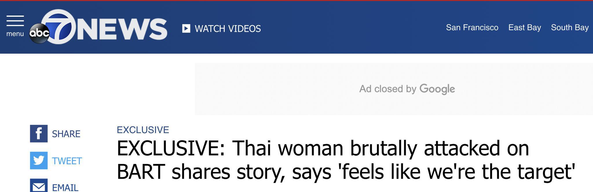 亚裔女子在美搭地铁时突遭暴力抢劫,脸被嫌犯打肿
