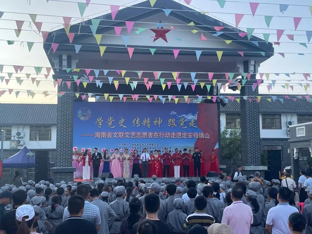 海南省文联文艺志愿者走进革命老区进行慰问演出图片