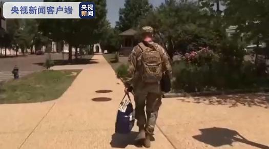 美国部署在华盛顿的国民警卫队开始撤离