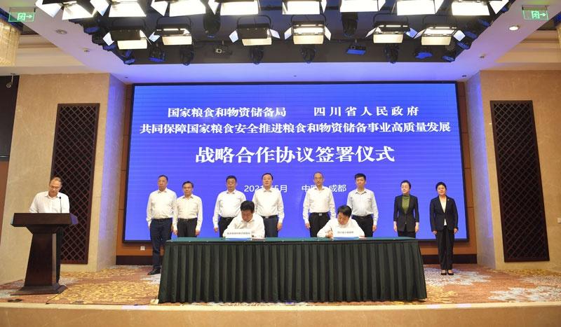 四川省政府与国家粮食和物资储备局签署战略合作协议 黄强张务锋见证签约图片