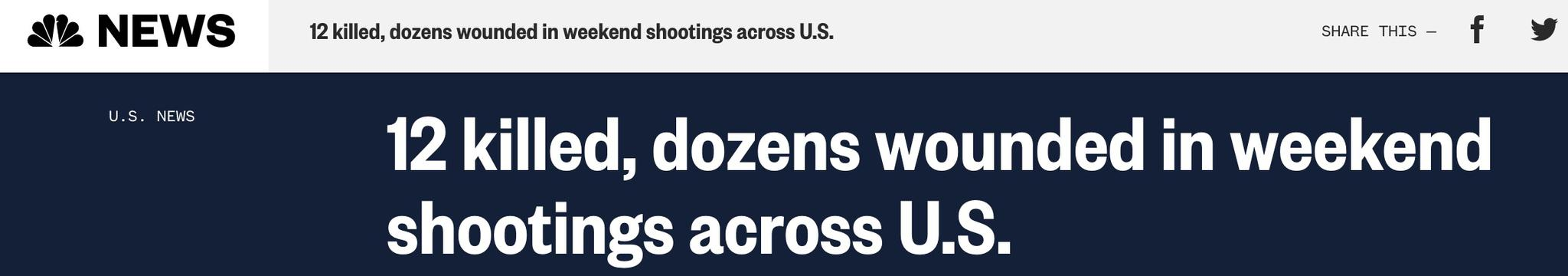 美媒:上周末全美5个州发生枪击事件,至少12人死亡