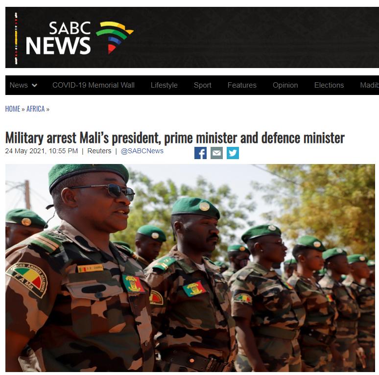 马里军方逮捕该国过渡政府总统、总理和国防部长