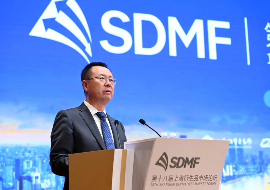 上海期货交易所总经理王凤海主持上衍论坛主题峰会